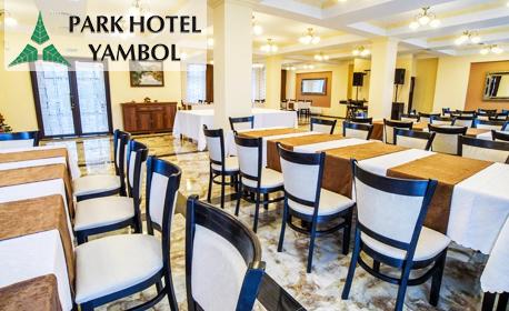 За 8 Декември в Ямбол! Нощувка със закуска и празнична вечеря с DJ