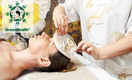 """Терапия за лице и тяло """"Азиатски перлен блясък"""""""