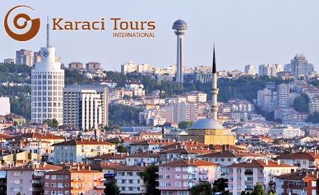 Екскурзия до Анкара, Кападокия, Кония и Истанбул! 5 нощувки със закуски, плюс 4 вечери и транспорт
