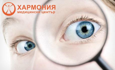 Подробен преглед преглед при офталмолог