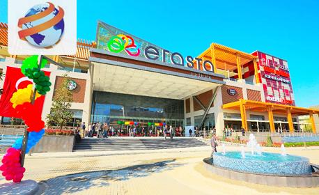 На шопинг в Одрин и Чорлу! Нощувка със закуска, плюс транспорт и посещение на мол Erasta