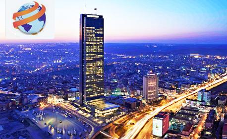 Опознай Истанбул! 2 нощувки със закуски, плюс транспорт и посещение на Чорлу и Одрин