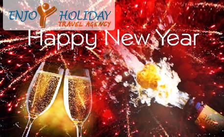 За Нова година в Албания! Виж Скопие, Дуръс и Елбасан - с 3 нощувки със закуски и 2 вечери, плюс транспорт