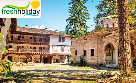Еднодневна екскурзия до Троян и Троянския манастир