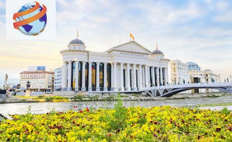 Пролетни празници в Охрид, Скопие, Струга и Калище! 2 нощувки със закуски в хотел 3*, плюс транспорт