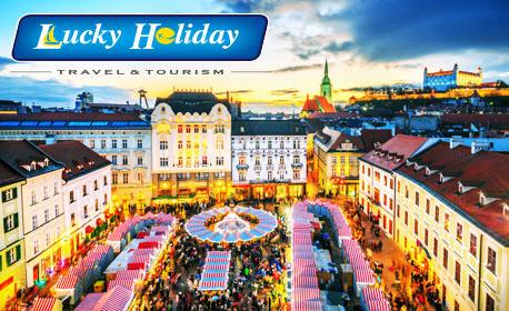 Предколедна екскурзия до Будапеща, Виена и Братислава! 3 нощувки с 2 закуски и транспорт