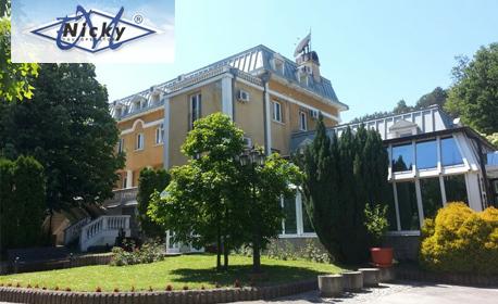 2 нощувки със закуски и празнични вечери в Хотел Vila Lazar*** във Върнячка баня