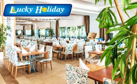 За Нова година в Кушадасъ! 3 или 4 нощувки на база All Inclusive с празнична вечеря в Хотел Sealight Resort*****