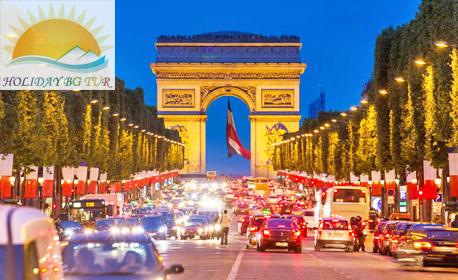 В Париж за Свети Валентин! Екскурзия до Залцбург, Париж, Страсбург и Мюнхен с 5 нощувки, закуски и транспорт