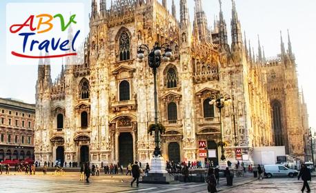 За 14 Февруари до Загреб, Верона и Венеция! 3 нощувки със закуски, плюс транспорт