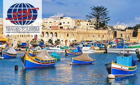 На плаж в Малта през Май, Юни или Юли! 7 нощувки със закуски в курорта Буджиба - на брега на морето, плюс самолетен транспорт