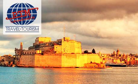 Екскурзия до Малта през Септември! 4 нощувки със закуски, плюс самолетен транспорт