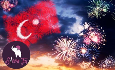 Петзвездна Нова година в Истанбул! 3 нощувки със закуски, плюс празнична вечеря с програма