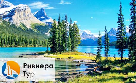 Виж Торонто, Отава, Монреал, Квебек и Ниагарския водопад - с 6 нощувки, 4 закуски, 2 обяда, 2 вечери и самолетен транспорт