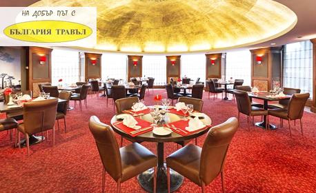 Луксозна Нова година в Истанбул! 3 нощувки със закуски и 2 вечери в Radisson Blu Conference & Airport Hotel 5*