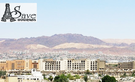 Екскурзия до Йордания през Януари! 3 нощувки със закуски и вечери, плюс самолетен транспорт