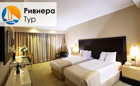 Нова година в Истанбул! 3 нощувки със закуски и 2 вечери в хотел Holiday Inn Airport*****