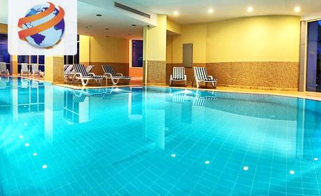 Ранни записвания за луксозна почивка в Дидим! 5 нощувки на база All Inclusive в Хотел Buyuk Anadolu*****