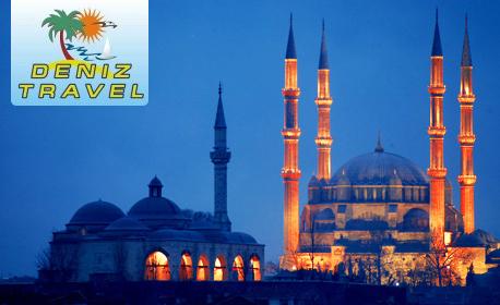 Разходка и шопинг в Турция! Еднодневна екскурзия до Одрин