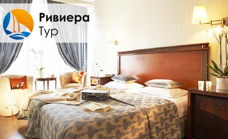 Прeдколедно настроение в Солун! Нощувка със закуска в хотел El Greco 3* в центъра на града