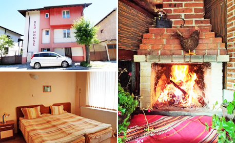 Зимна почивка в Банско! 2, 3, 4 или 5 нощувки за двама или 1 нощувка за 18 човека