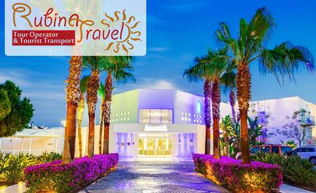 Септемврийска почивка в перлата на Турската ривиера - Бодрум! 7 нощувки на база All Inclusive в Хотел Armonia Holiday Village*****