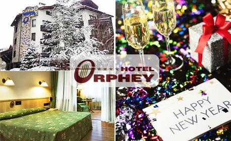 Етно Нова година в Банско! 3 нощувки - без или със вечери, плюс празнична новогодишна вечеря с нестинарски танци и програма