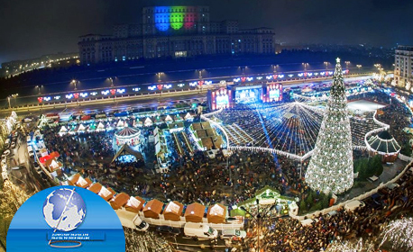 Виж Коледния базар в Букурещ и Синая! 2 нощувки със закуски, плюс транспорт и възможност за замъците Бран и Пелеш