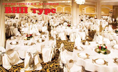 Петзвездна Нова година в Истанбул! 3 нощувки със закуски и 2 вечери в Хотел Holiday Inn 5*, плюс релакс зона