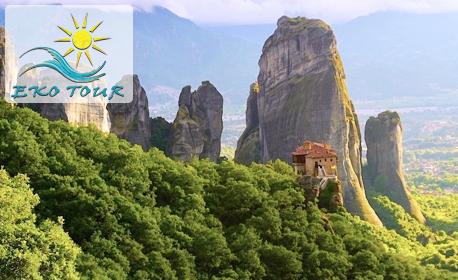 В края на Юни до Паралия Катерини, Солун и езерото Керкини! 3 нощувки със закуски, транспорт и възможност за Метеора