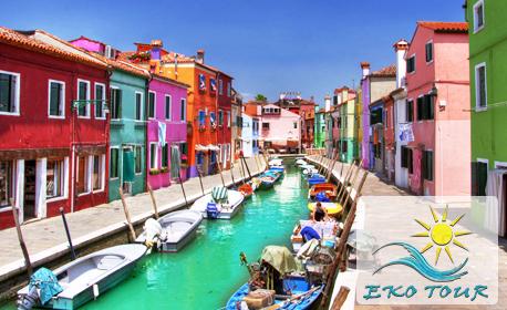 Ранни записвания за екскурзия до Италия! 5 нощувки със закуски и вечери в Лидо ди Йезоло, плюс транспорт