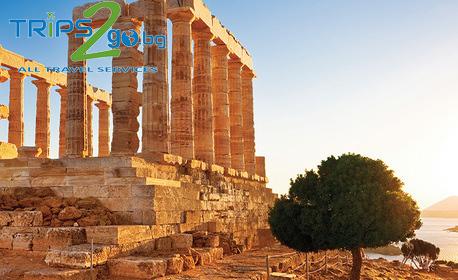 Нова година в Атина! Екскурзия с 4 нощувки със закуски в Xenophon Hotel Athens****, плюс транспорт