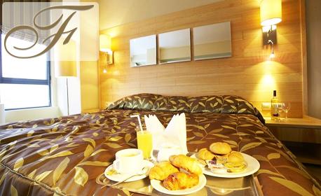 Декември в Боровец! 2 или 3 нощувки със закуски и вечери, плюс релакс зона