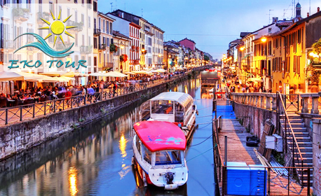 Last minute екскурзия до Верона и Загреб! 3 нощувки със закуски, плюс транспорт, с възможност за корабче до Венеция