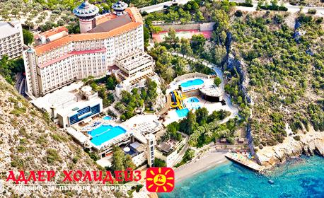 Ранни записвания за Май в Кушадасъ! 7 нощувки на база Ultra All Inclusive в хотел Ladonia Hotels Adakule 5*