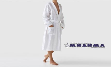 Халат за баня от 100% памук, в цвят и размер по избор
