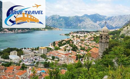 През Март до Черногорската ривиера! 3 нощувки със закуски и вечери в Будва, плюс транспорт и възможност за Котор и Дубровник