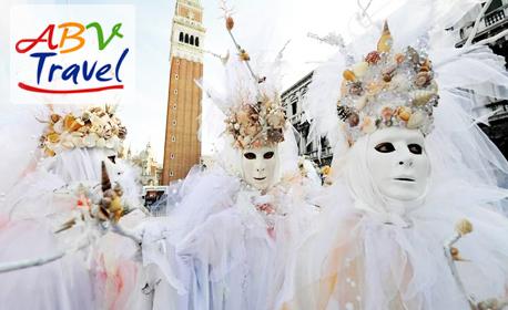 Посети Карнавала във Венеция! 3 нощувки със закуски, плюс транспорт