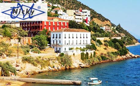 """Почивка на остров Евия - """"гръцките Сейшели""""! 7 нощувки в апартхотел Hydra, плюс транспорт"""