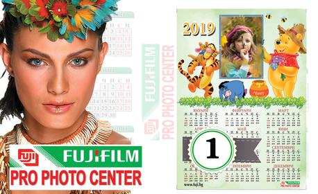 Луксозен календар за 2019г по избор - с ваша снимка или с готово изображение