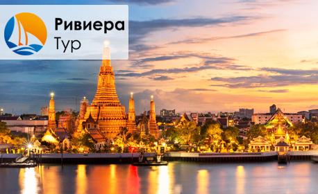 За Великден до остров Пукет, Тайланд! 7 нощувки със закуски, плюс самолетен транспорт