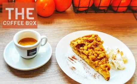 Домашен ябълков пай, плюс чаша ароматно еспресо от 100% арабика или домашна лимонада и капучино
