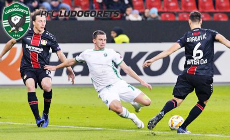 Футболна среща от груповата фаза на Лига Европа! Гледайте Лудогорец - Цюрих на 13 Декември в Разград