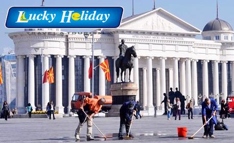 Новогодишна екскурзия до Скопие! 2 нощувки със закуски, плюс празнична вечеря и транспорт