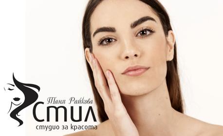 Влагане на филър със 100% чиста хиалуронова киселина за неинвазивно уголемяване на устни или запълване на бръчки