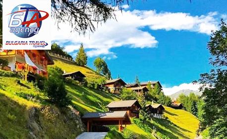 Майски празници в Италия и Швейцария! Екскурзия с 5 нощувки със закуски, плюс транспорт