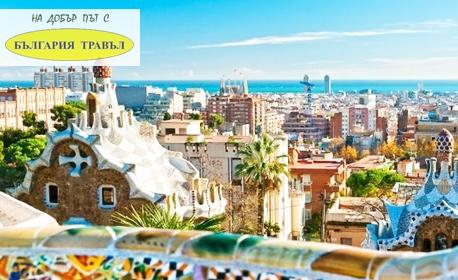 Ранни записвания за екскурзия до Мадрид, Толедо, Гранада, Севиля и Кордоба! 6 нощувки със закуски, плюс самолетен транспорт