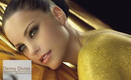 Направи коледен подарък - златен релакс! Екзотичен масаж на цяло тяло, плюс подмладяваща терапия и масаж на лице