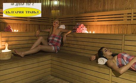 Петзвездна почивка в Бодрум! 7 нощувки на база Ultra All Inclusive в хотел Grand Park Bodrum*****, плюс транспорт