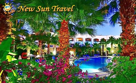 Ранни записвания за великденска почивка в Бодрум! 7 нощувки на база All Inclusive в Parkim Ayaz****